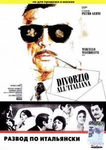 Basato sul meccanismo del delitto d'onore, 'Divorzio all'italiana' approdò anche in Russia