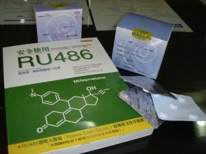 La RU-486