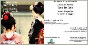 Face to face di Alessandro Niccolai